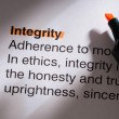Stock Photo: Integrity