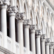The Doge's Palace — Stock Photo