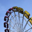 Carnival ride — Stock Photo #19223993