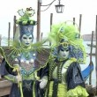 Masked Couple in Venice on Carnival — Stock video