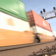 Cargo Train - 