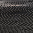 Stock Photo: Ripples