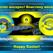 Easter Triduum with greetings in Russian - illustration abstraction - Stock Photo