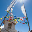 Sun and wind over Buddhist stupa — Stock Photo