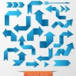 Set of blue origami arrows  — Stock Vector