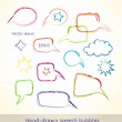 Set of hand-drawn speech bubbles — Stock Vector #35659895