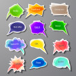 Set of Colorful Paper-cut speech Bubbles. — Stock Vector