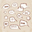 Set of hand-drawn speech bubbles — Stock Vector #35837131