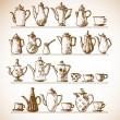 Stock Vector: Coffee objects in vintage style.