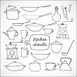 Stock Vector: Kitchen tools sketches