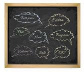 De fala e de pensamento bolhas no quadro-negro. — Vetorial Stock