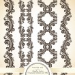 Vintage seamless borders — Stock Vector
