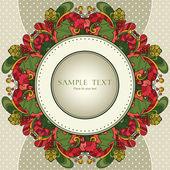 Ornamental decorative Christmas frame — Stock Vector