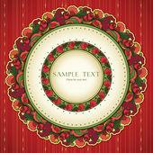 Christmas card with decorative ornamental Elements — Stockvektor