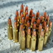 Stock Photo: Rifle ammunition