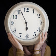 Stock Photo: Clock head