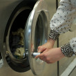 Washing machine opening — Stock Photo