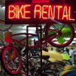 Stock Photo: Bike rental