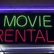 Stock Photo: Movie rentals neon