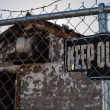 Keep Out Sign, Abandoned Building — Stock Photo #39696049