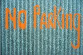Diy ne parkovací znak — Stock fotografie