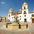 Stock Photo: Ronda, Malaga, Andalusia, Spain: PlazDel Socorro Church