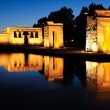 Temple of Debod, Madrid, Spain - Stock Photo