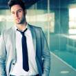 Stock Photo: Portrait of a attractive young businessman