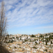 Albaicin seen from the Alhambra in Granada, Andalusia, Spain - Stock Photo