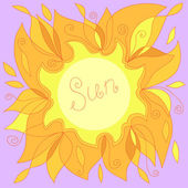Illustration of a yellow sun with a place for your text — Vettoriale Stock