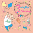 Royalty-Free Stock ベクターイメージ: Birthday of the little boy 3 years. Greeting card or invitation