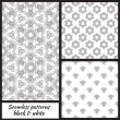 Set of seamless decorative patterns. — Stock Vector
