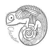 ładny kameleon w stylu etnicznym. — Wektor stockowy