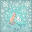 Stock Vector: Beautiful card with a fox and a hare. Happy New Year!