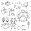 thanksgiving day — Stock Vector
