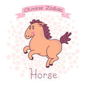 Chinese Zodiac - Horse — Stock Vector
