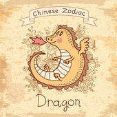 Vintage card with Chinese zodiac - Dragon — Stock Vector