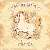 Vintage card with Chinese zodiac - Horse — Stock Vector