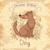 Vintage card with Chinese zodiac - Dog — Stock Vector