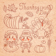 Set of vintage elements for Thanksgiving. — Stock Vector #35950305