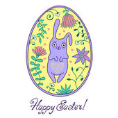 Easter egg with bunny — Vector de stock