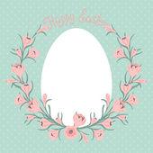 Glad påsk-kort med plats för din text. — Stockvektor