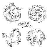 Set of the Chinese zodiac signs — Stock Vector