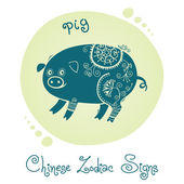Pig. Chinese Zodiac Sign — Stock Vector