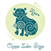 Tiger. Chinese Zodiac Sign — Stock Vector
