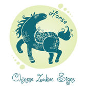 Horse. Chinese Zodiac Sign — Stock Vector