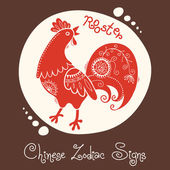 Rooster. Chinese Zodiac Sign — Stock Vector