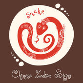 Snake. Chinese Zodiac Sign — Stock Vector
