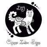 Постер, плакат: Dog Chinese Zodiac Sign