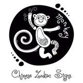 Monkey. Chinese Zodiac Sign — Stock Vector